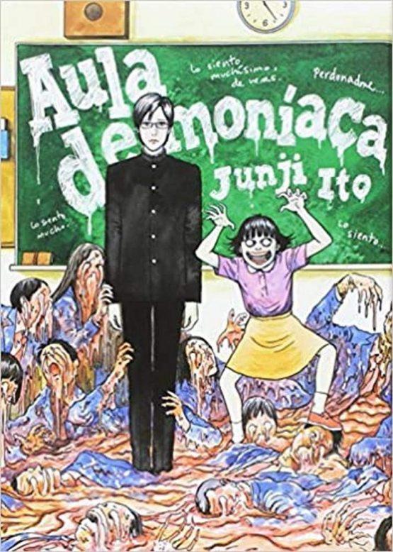 Aula demoniaca Junji Ito